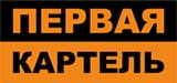 Строительный услуги, бетонные и монолитные работы в Севастополе